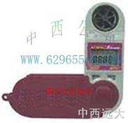 多功能风速仪/风速计 型号:SQY11-AZ8910