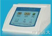 医用臭氧发生器 型号:M320432()