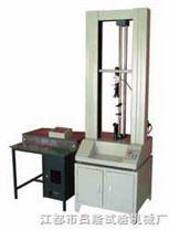 金屬材料拉壓試驗機