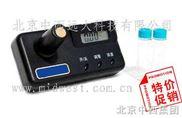 硫化物测定仪/硫化物检测仪/硫化物分析仪/水质测定仪/水质分析仪/水质检测仪  M307195