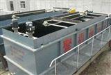 供应ZCAF涡凹气浮机,涡凹气浮机,气浮设备