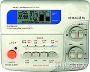 经络促通仪/经络治疗仪/风湿治疗仪/低频热疗仪/中药离子导入仪/骨质增生治疗仪