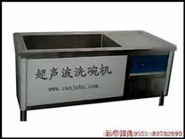 河南洗碗机厂家Z开封饭店洗碗机