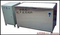 湖北商用洗碗机Z武汉消毒餐具洗碗机