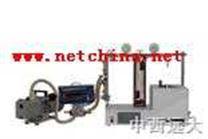 壓差法微量水份測定儀 型號:CL45-SF-1/中國