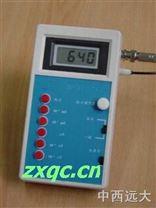 便攜式數字電導率儀 型號:HB36-DDB-2