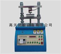 GT-HY边压强度试验机,平压测试机