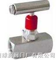高壓針型閥 進口高壓針型閥 進口不鏽鋼針型閥 針型閥型號