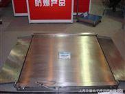 上海5吨防爆地磅 上海地磅 闵行防爆地磅 电子防爆地磅
