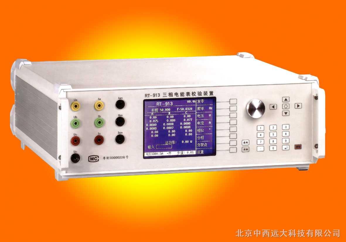 m192041 交流采样与变送器校验装置