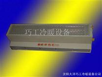 水电复合型风幕机