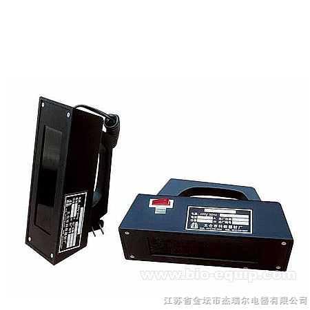 ZF5手提式紫外分析仪