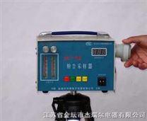 BFC-10尘毒采样器