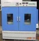 BS-2F数显振荡培养箱