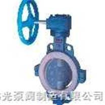 D371鋼襯氟塑料 蝶閥 耐酸堿 防腐蝕