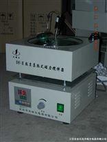 DF-Ⅱ數顯集熱式磁力加熱攪拌器