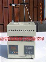 HWSJ-500數顯恒溫恒速磁力攪拌電熱套