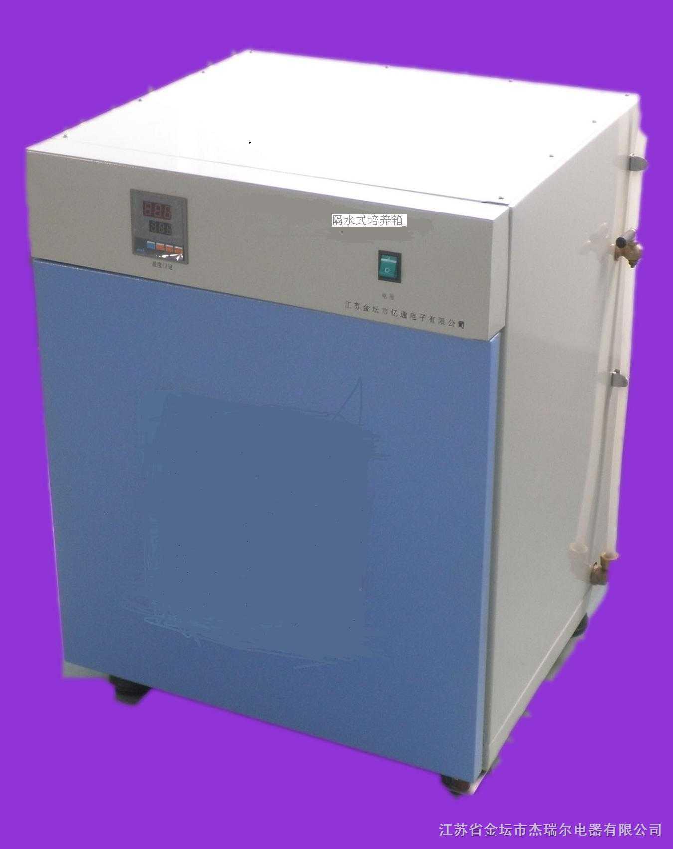 SHP-350隔水式培养箱