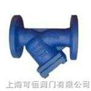 德国RBT进口过滤器∣进口Y型不锈钢过滤器∣进口Y型高压过滤器