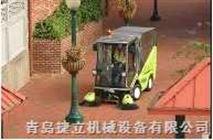 戶外大型清潔betway必威手機版官網Green Machines 636掃地機