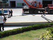 90吨模拟汽车衡,90吨模拟汽车磅,90吨模拟电子地磅