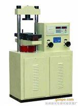 DES-300數字式抗折抗壓試驗機[路試]