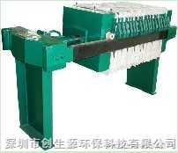 小型板框压滤机