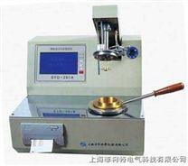 SYQ-261A微电脑闭口闪点自动测定仪