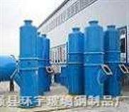 2吨锅炉烟气脱硫除尘器-烟气脱硫塔