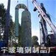 20吨锅炉脱硫除尘器-烟气脱硫塔