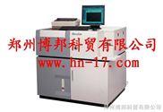 WLD-4D型多道光电直读光谱仪