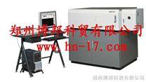 WLD-1C1/3C1光電直讀光譜儀