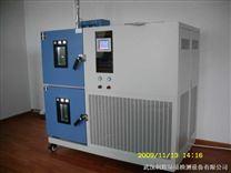 可程式溫度衝擊試驗箱冷熱試驗箱/溫度衝擊試驗箱全自動