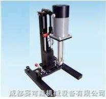 實驗室高剪切乳化機