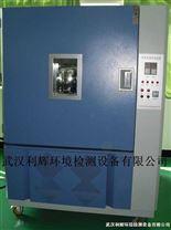 數顯高低溫試驗箱可編程/高低溫試驗箱電器選用施耐德/高低溫試驗箱