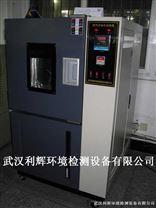 上進下出換氣熱空氣老化試驗箱/換氣老化試驗箱風扇強製循環