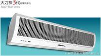 FM1215SA3贯流式风幕机、风帘机、空气幕