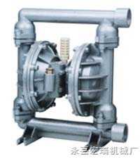 粉体气动隔膜泵