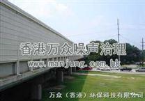 设计、安装高架桥声屏障