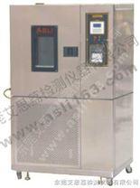 高低溫交變箱、高低溫循環試驗箱