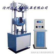 WE係列數顯萬能材料試驗機(興龍儀器)