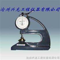 WHT-10型防水卷材測厚儀(興龍儀器)