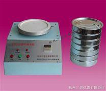 茶葉篩分機(三思儀器)