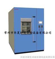 北京UV試驗箱