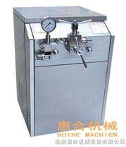 小型高壓均質機