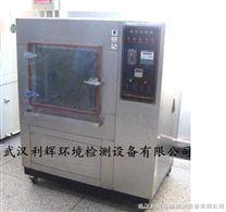 利輝熱銷廉價箱式淋雨試驗裝置/IPX5X6噴水試驗機/擺管淋雨試驗箱
