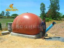 思嘉高发酵红泥软体沼气池沼气池设计图红囊沼气池