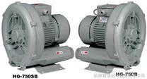 HG-750旋涡气泵、高压气泵、高压鼓风机