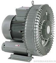 HG-5500高压旋涡气泵、高压鼓风机、高压气泵