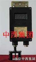 礦用風速傳感器(國產)有煤安證 M105332